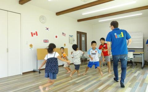 08/21 English Games
