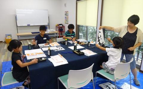 08/07 English Games